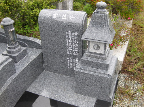 「和」のデザイン墓石3.JPGのサムネール画像