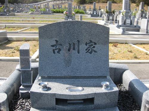 古川家デザイン墓石2.JPGのサムネール画像