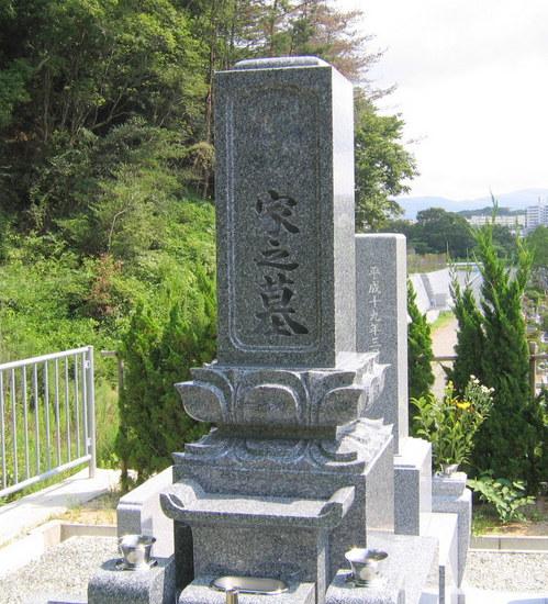和のデザイン墓石4.jpgのサムネール画像