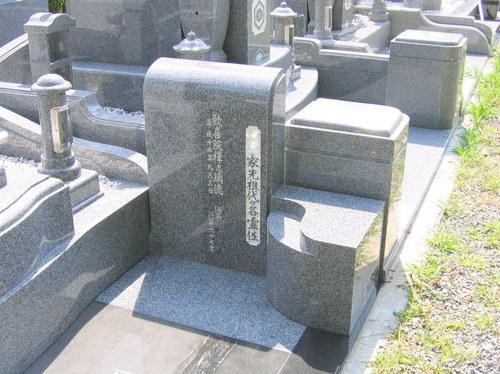 和のデザイン墓石5.jpgのサムネール画像