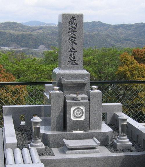大丁場・田渕石材産「庵治石細目」.jpgのサムネール画像