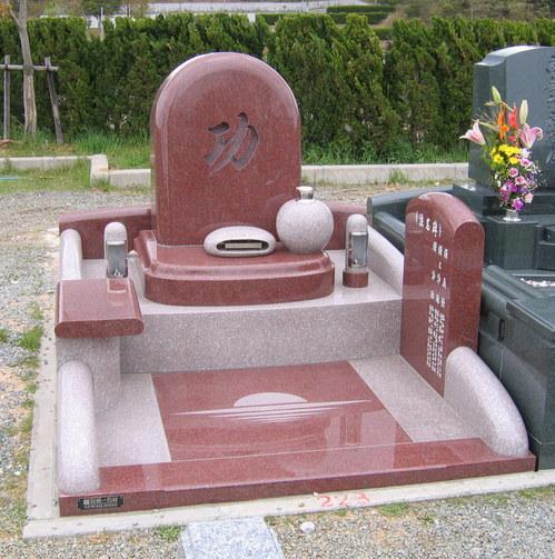 文字に想いを込めたデザイン墓石1.jpgのサムネール画像