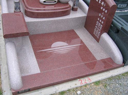 文字に想いを込めたデザイン墓石3.jpgのサムネール画像
