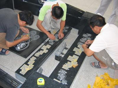 中国産墓石の品質問題.jpgのサムネール画像