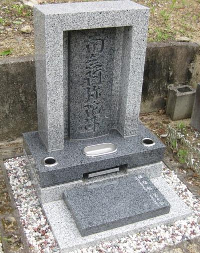 デザイン墓石・意匠権2.JPGのサムネール画像