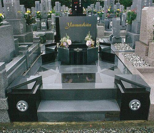 山下家墓碑-1.jpg
