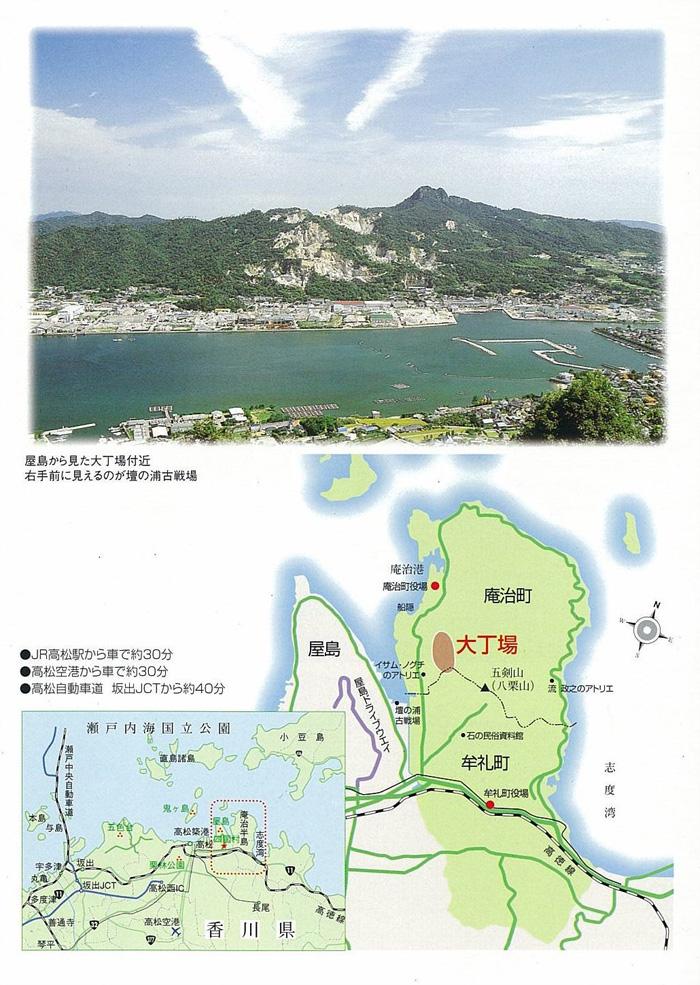 庵治石・大丁場の石MAP