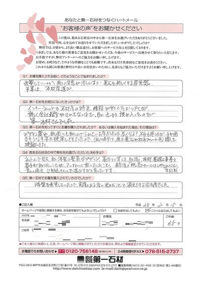voice02_160325_v2.jpg