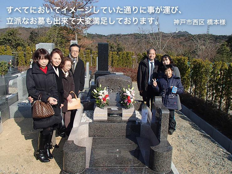 voice_hashimoto_main.jpg
