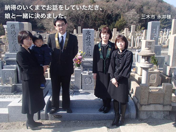 voice_nagai_main.jpg