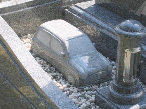 和のデザイン墓石3.jpgのサムネール画像