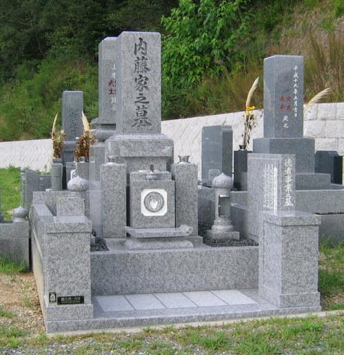 大丁場・寺島石材産「庵治石中目」.jpgのサムネール画像