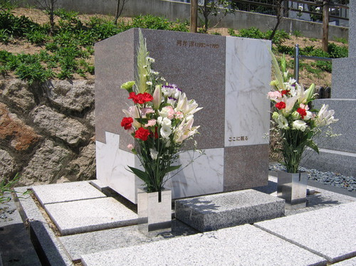 河井家デザイン墓石3.jpgのサムネール画像