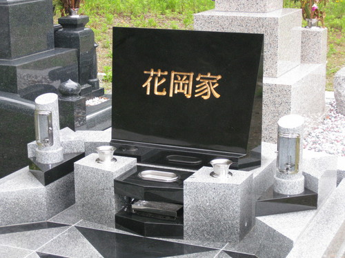 花岡家オリジナルデザイン墓石2.JPGのサムネール画像