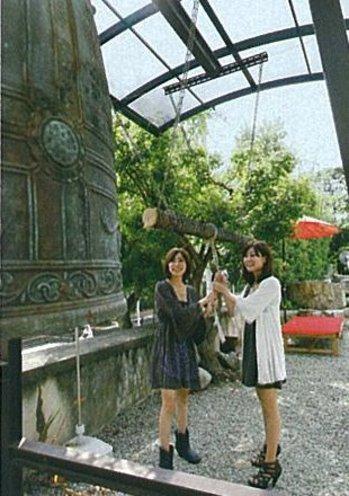 廣嚴寺(楠寺)・瑠璃光苑永代供養墓5.jpgのサムネール画像