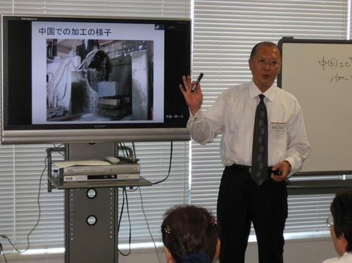 神戸新聞マイベストプロ神戸セミナー.JPGのサムネール画像