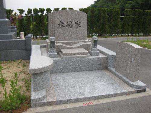 お墓のデザイン盗用.JPGのサムネール画像