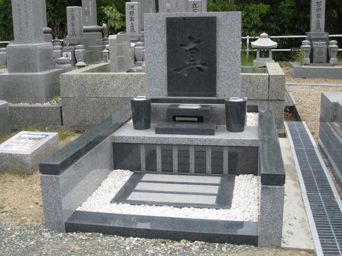 デザイン墓石・意匠権1.JPGのサムネール画像