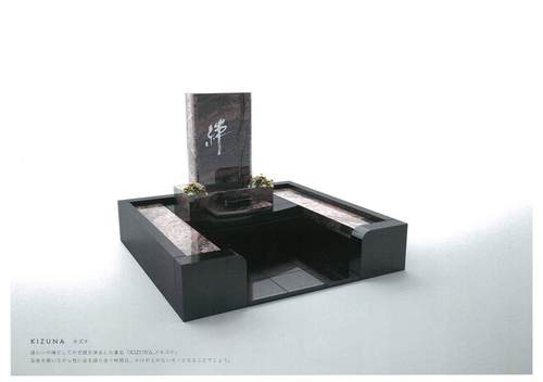 カーサメモリア・KIZUNA-1.jpgのサムネール画像