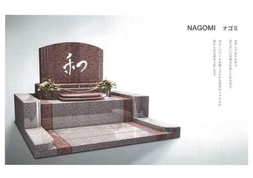 カーサメモリア・NAGOMI-1.jpgのサムネール画像