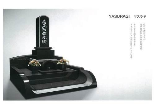 カーサメモリア・TASURAGI-1.jpgのサムネール画像