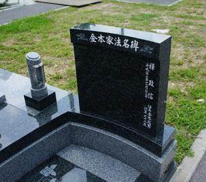 第24回「墓石大賞」-4.JPG