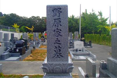 hakaishi001.jpg